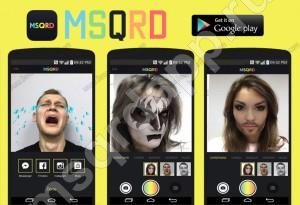 msqrd-android-apk